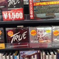 Photo taken at TOWER RECORDS あべのHoop店 by Ali A. on 11/23/2013