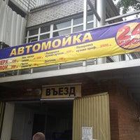 Photo taken at Автомойка 24 Часа by Ilya P. on 7/22/2013