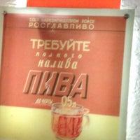 Photo prise au Чебуречная СССР par Руба le4/7/2015
