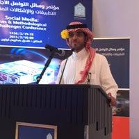 Photo taken at قاعة ساري by Abdullah Bin Mohammad . on 3/10/2015