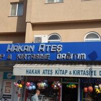 Photo taken at Hakan Ateş Kırtasiye by Ozan S. on 5/24/2017