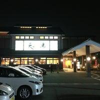 Photo taken at 太平温泉 天風の湯 by taro on 11/2/2013