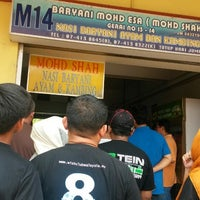 Photo taken at Nasi Baryani Mohd Shah by Roslan M. on 9/16/2014