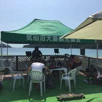 Photo taken at 小田の浜 by Masa F. on 7/30/2016