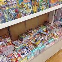Photo taken at メトロ書店 神戸御影店 by ちょっきむ c. on 10/27/2013