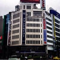 Photo taken at 石原時計店 by ちょっきむ c. on 5/27/2014