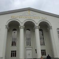 Photo taken at Екатерининский зал by Татьяна И. on 9/30/2016