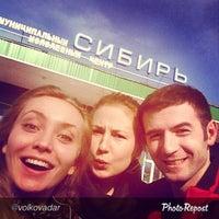 Photo taken at Молодежный Центр by Юрий К. on 3/21/2014