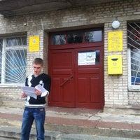Foto tomada en Укрпошта por Zeya Z. el 10/30/2013