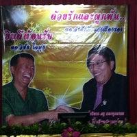 Photo taken at โรงเรียนวัดแจงร้อน by Srisongphon S. on 10/1/2013