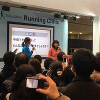 Photo taken at Tokyo Marathon EXPO by Tomotaro M. on 2/25/2017