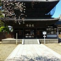 Foto scattata a Sengakuji Temple da Kamome2go il 3/21/2013