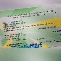 Photo taken at FamilyMart by Kamome2go on 10/17/2013