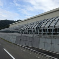 Photo taken at リニア実験線車両基地(東京側) by Koji O. on 9/14/2013