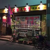 Photo taken at Chant by Shoko on 5/7/2015
