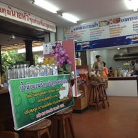 Photo taken at ร้านอาหารนายหัว by ศิษฎี ศ. on 5/6/2013