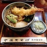 Photo taken at や保天そば by Kazu I. on 2/16/2013