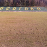 Photo taken at Stadion Osogovo by Ивайло А. on 3/21/2014