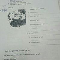 Photo taken at Международный Лингвистический Центр by Ekaterina Z. on 10/22/2015