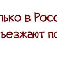 Photo taken at Казань-Зеленодольск by Lanochka K. on 12/23/2013