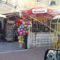 Photo taken at Gözde Market by Tc Emrah K. on 7/29/2013