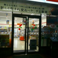Photo taken at 7-Eleven by haruhies on 6/2/2014