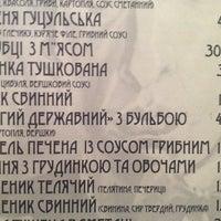 Снимок сделан в Первая семейная ресторация Муляровых пользователем Ігор М. 10/7/2013