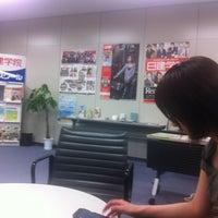 Photo taken at 日建学院 大分中央校 by Ryouji N. on 5/20/2013