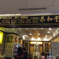 Photo taken at Koong Woh Tong 恭和堂 by David C. on 6/16/2017