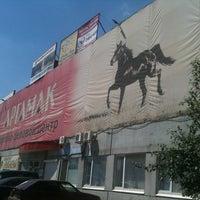 Photo taken at ТДЦ «Аргамак» by Bert on 6/28/2013