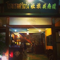 Photo taken at Sri-Trang Hotel by Supreeya M. on 4/4/2013