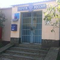 Photo taken at Почта Сукко 353407 by Иришка Б. on 11/1/2013