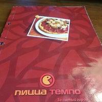Photo taken at Пицца Темпо by Ellen 🗽 A. on 6/16/2013