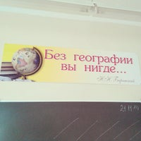 Photo taken at Новка by Oleg R. on 11/22/2014