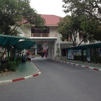 Photo taken at Suan Dusit University by S'Golf P. on 11/4/2012