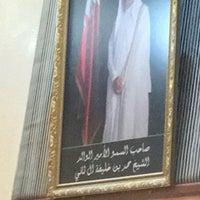 Photo taken at Um Al Hanaya by Züfer U. on 6/6/2016