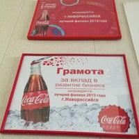 Photo taken at Coca-Cola by MAXIMUZZZ on 4/26/2014