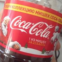 Photo taken at Coca-Cola by MAXIMUZZZ on 11/22/2013