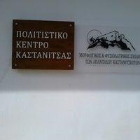 Photo taken at Kastanitsa by Matoula B. on 11/10/2013