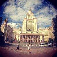 Photo taken at Lomonosov Moscow State University (MSU) by Egor M. on 6/13/2013