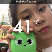 Photo taken at 7-Eleven by Mw' noom on 4/14/2016