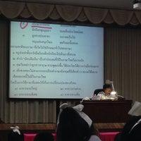 Photo taken at หอประชุมนวรัตน์ by Mw' noom on 2/2/2015
