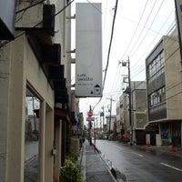 Photo taken at café uwaito by Keisuke G. on 6/7/2014