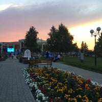 Photo taken at Ракитное, Белгородская область by Irina I. on 8/21/2016