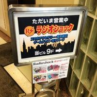 Photo taken at ラジオショック by yoshi on 2/2/2013
