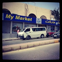 Photo taken at My Market by Fedaa H. on 3/6/2014