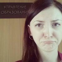 Photo taken at Администрация МО Оренбургский район by Виктория С. on 9/15/2014