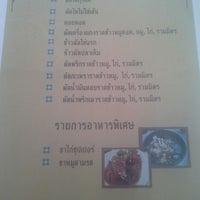 Photo taken at ร้านผัดไทโพธาราม สาขา 2 by Juu W. on 9/19/2013