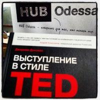 Photo taken at HUB Odessa by Dmytro V. on 6/12/2013