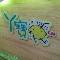 Photo taken at 阿寶lemon飲料店 by Ba Y. on 7/19/2013